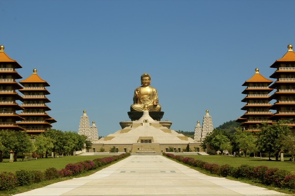 Fo Guang Shan Buddhist Centre